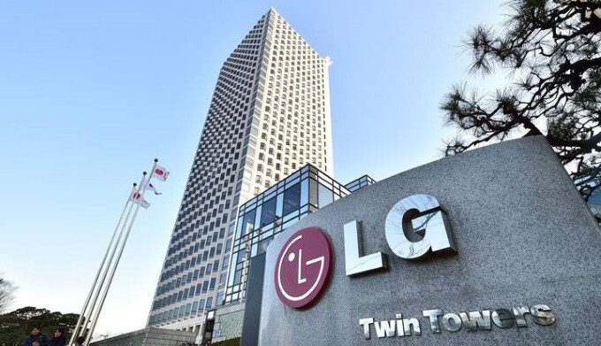 LG Mobile's quarterly results spell revenue decline and a gloomy outlook for profitability