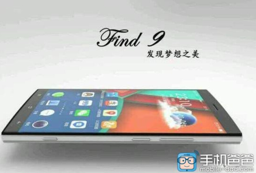 Oppo Find 9 outed via GFXBench: FHD display, 4GB RAM, 16MP selfie camera and more