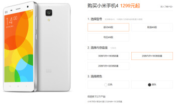 Buy the Xiaomi Mi 4 on sale for $200 USD