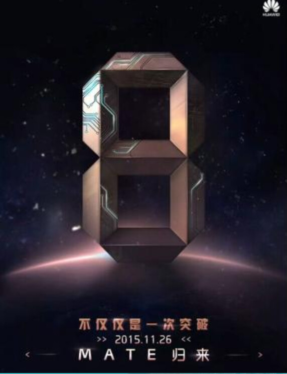 Teaser for the Huawei Mate 8 seems to be related to the...