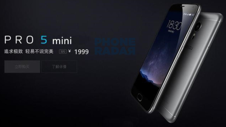 The rumored Meizu Pro 5 Mini is said to employ MediaTek's Helio X20 SoC, sporting a deca-core CPU - Meizu Pro 5 Mini to feature MediaTek's deca-core CPU?