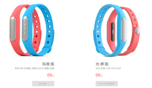 Xiaomi Mi Band at left is now $11, while the new Mi Band 1S is priced at $15