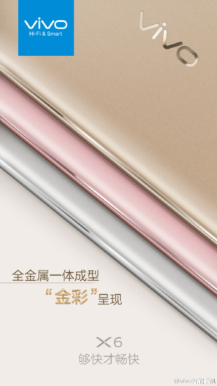 """Vivo teases the """"faster than iPhone"""" X6 – all-metal design and three finishes confirmed"""
