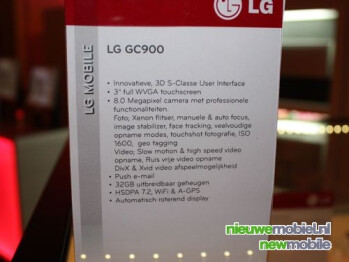Viewty 2 in development, Renoir goes 8GB