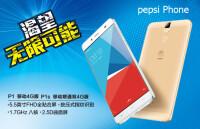 Pepsi-Phone-P1s-1
