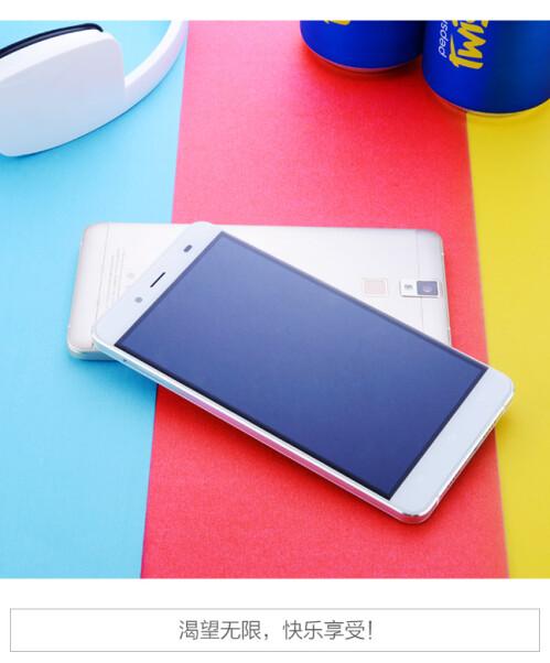 Pepsi Phone P1s