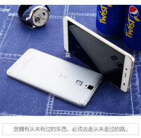 Pepsi-Phone-P1s-7