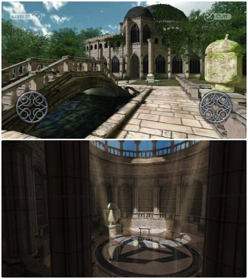 Sky Castle 3D Graphics Demo