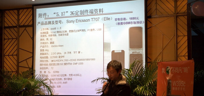 The T707 Elle at a Sony Ericsson press-conference - Sony Ericsson leaks information about the T707 Elle