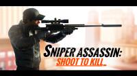 Sniper-3D-Assasin-5
