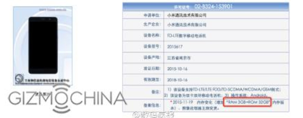 Updated TENAA listing shows version of Xiaomi Redmi Note 3 with 3GB ...