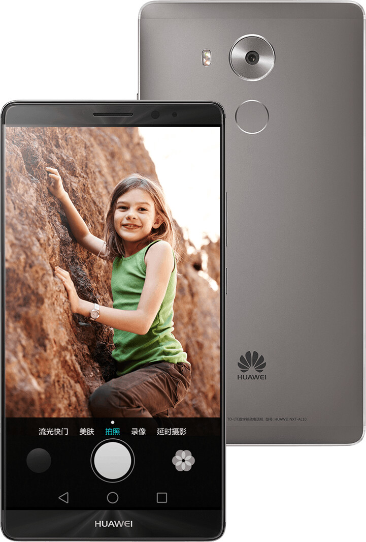 Huawei Mate 8 goes official: 6-inch monster phone with top ...