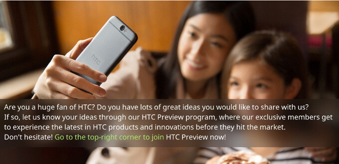 HTC Preview is a new program that invites common users to test secret HTC software and devices