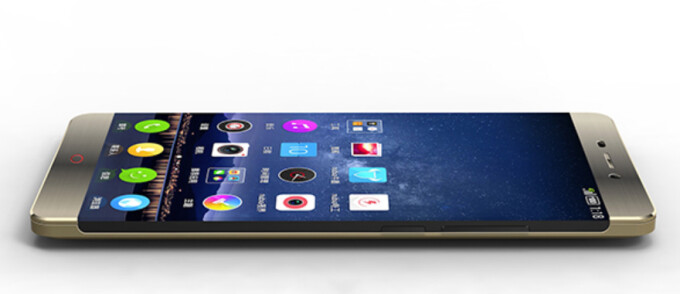 An alleged leaked render of the upcoming ZTE Nubia Z11 - The upcoming ZTE Nubia Z11 will launch simultaneously in the US and China