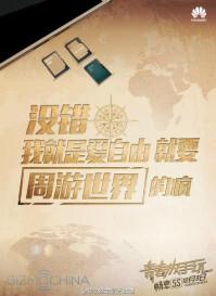 Huawei-5X-Enjoy