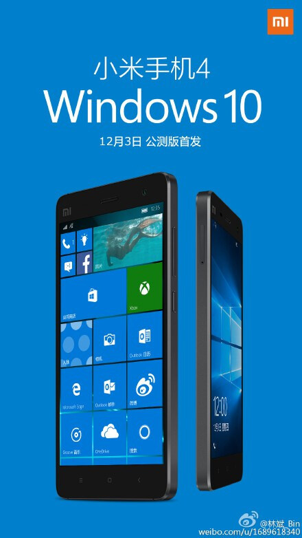 Windows 10 Mobile ROM for the Xiaomi Mi 4 officially launches on December 3rd