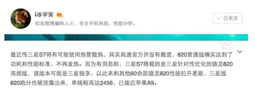 The Samsung Galaxy S7, said to be packing an enhanced Snapdragon 820 chipset, allegedly scores high on Geekbench - Samsung Galaxy S7 with Snapdragon 820 SoC allegedly tops 5423 on Geekbench's multi-core test