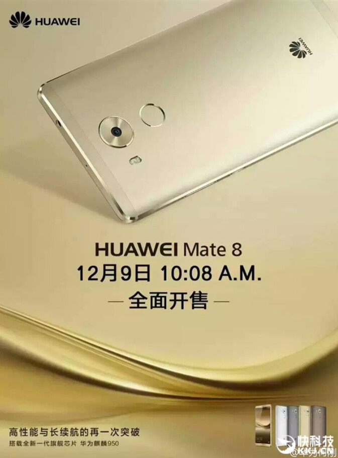 The Huawei Mate 8 is rumored to have a December 9th launch date - Powerful Huawei Mate 8 to be launched on December 9th?