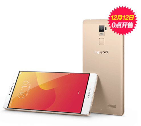 The Oppo R7 Plus high-end variant comes with 4GB of RAM and 64GB of native storage