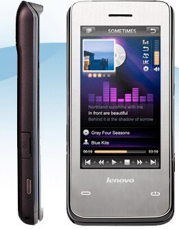 This is X1, Lenovo X1