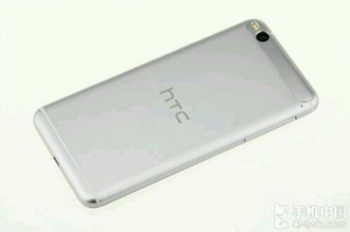 More pictures of the HTC One X9 are released