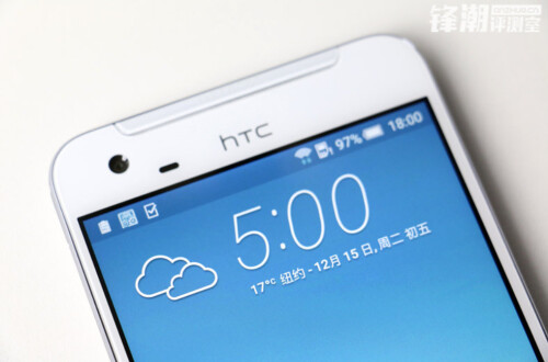 New pictures of the HTC One X9 are discovered in China