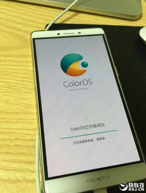 Lealed images of Oppo's ColorOS 3.0 UI