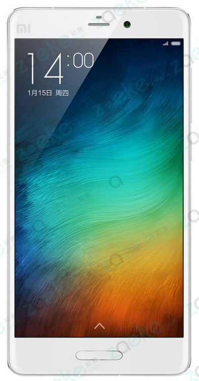 Latest render alleged to show the Xiaomi Mi 5 - New render of the Xiaomi Mi 5 surfaces?