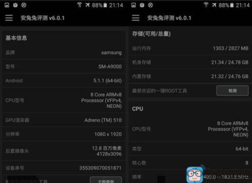 Samsung Galaxy A9 goes through the AnTuTu benchmark test