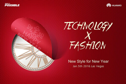 Huawei is getting ready for CES 2016