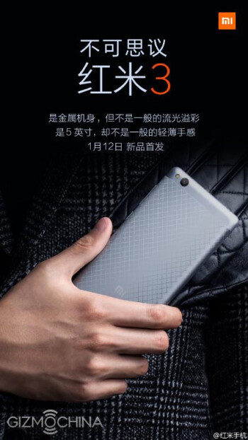 Xiaomi teases a pretty, metal-clad Redmi 3 to be unveiled January 12