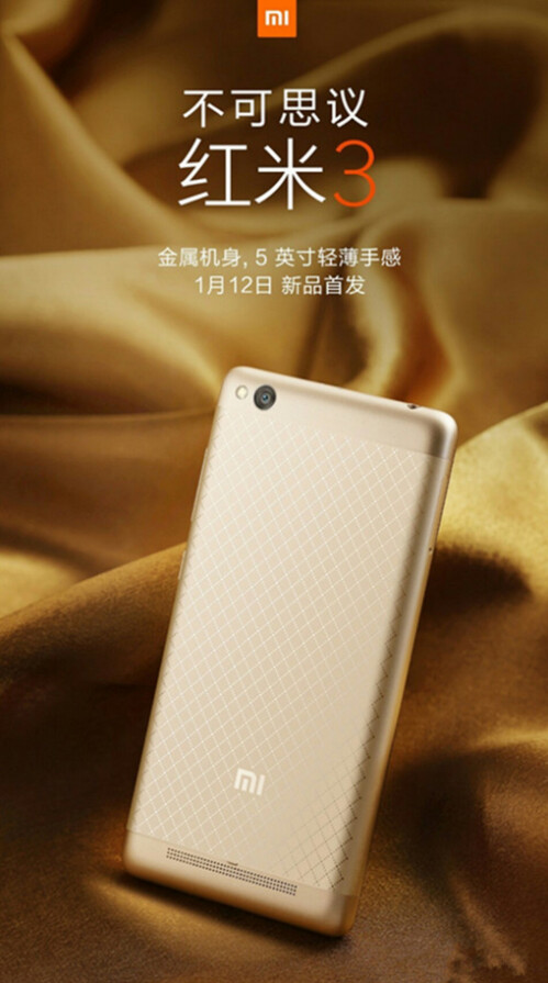 The Xiaomi Redmi 3 will be unveiled on January 12th and will be powered by the Snapdragon 616 chipset