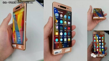 Alleged Sony Xperia C6 smiles for the camera. Is that a bezel-less display?