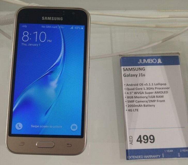 Samsung makes Galaxy J1 2016 official: larger screen, faster chipset