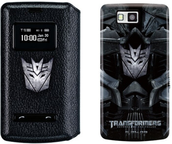 Limited Edition Transformers Versa on its way