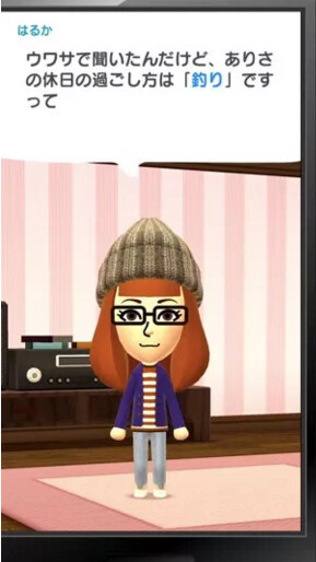 Screenshots from Miitomo