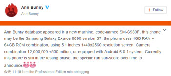 AnTuTu posts the specs of Galaxy S7 with Exynos 8890, promises benchmark scores later