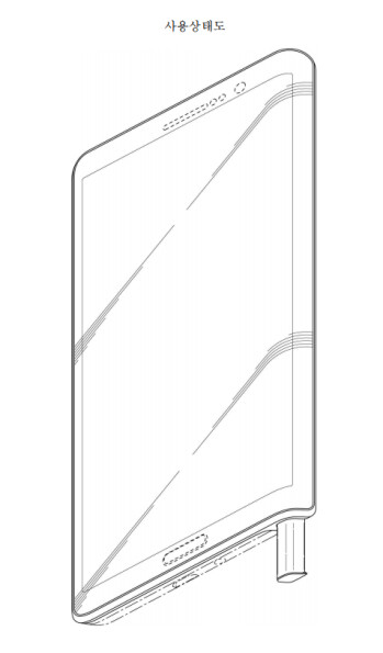 Samsung patent reveals a case that may transform the Galaxy S7 into a modern Galaxy Note Edge