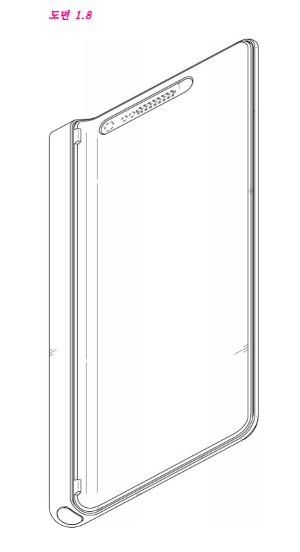 """""""Turn your Galaxy into a Note"""" Samsung-patented case"""