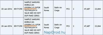 Samsung Galaxy S7 and Samsung Galaxy S7 edge appear on Zauba