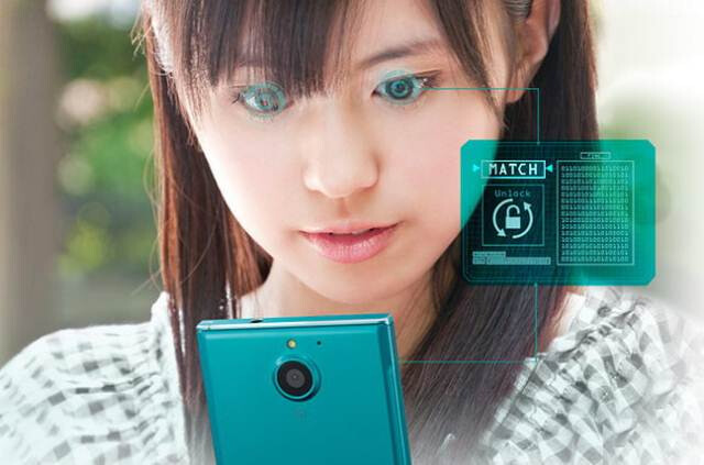 The Fujitsu NX F-04G doing its thing. - The Galaxy S7 and LG G5 may have iris scanners, so what does that mean for you?