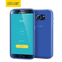 Galaxy-S7-cases-1