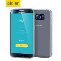 Galaxy-S7-cases-3