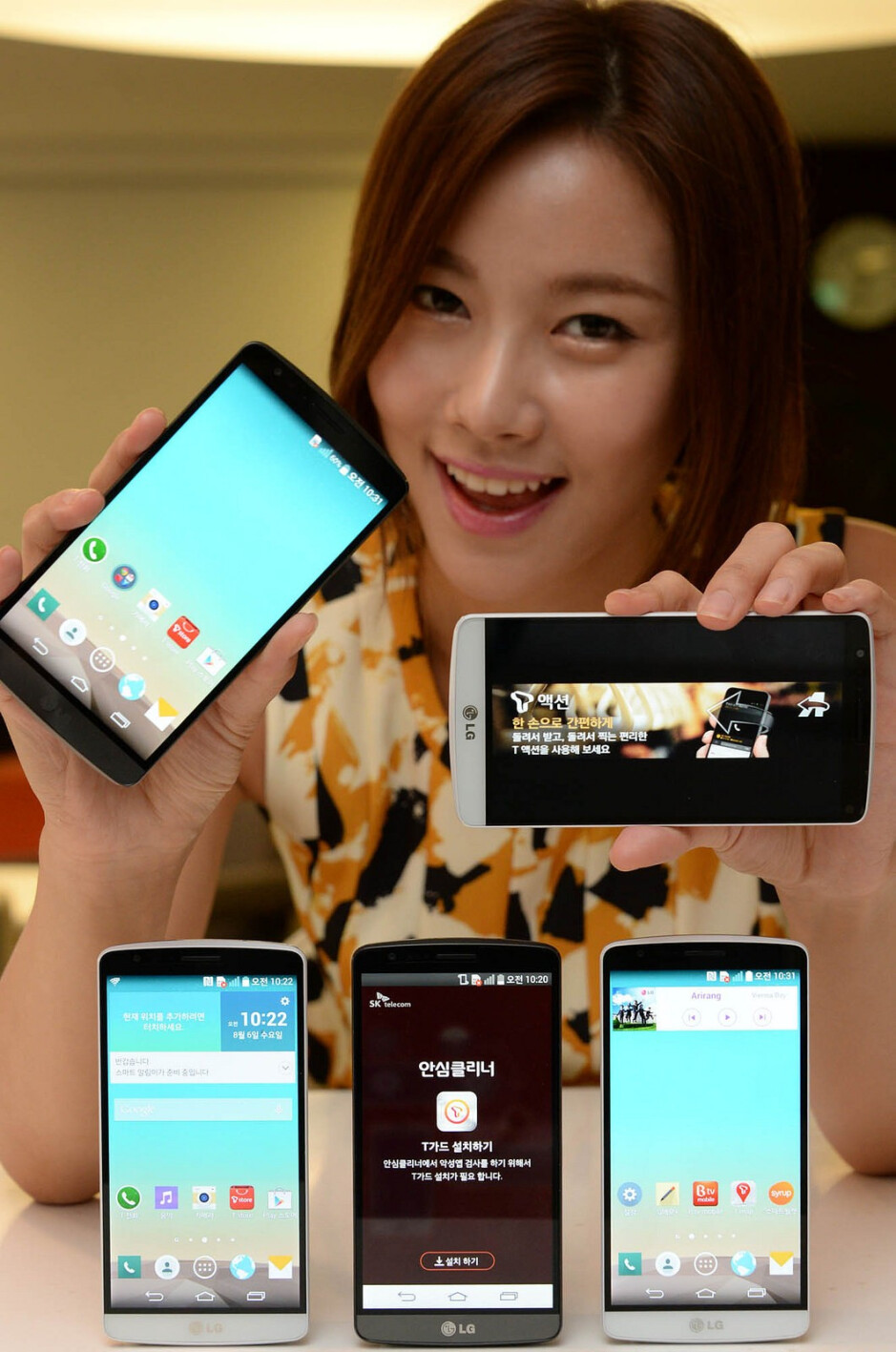 The LG G3 was released in 2014. - Newfound security hole in the LG G3 made user data on it prone to intruders
