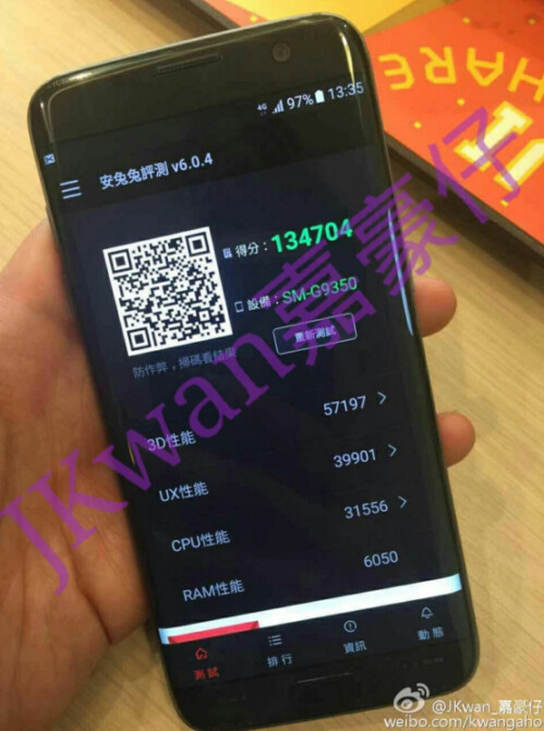 Previously leaked Samsung Galaxy S7 and Galaxy S7 edge images
