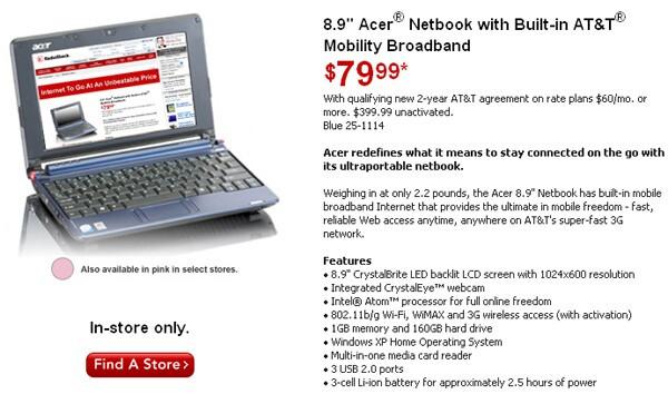 Radioshack slashes netbook price to $79.99