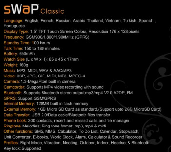 Want a watch phone now? Check out sWaP!