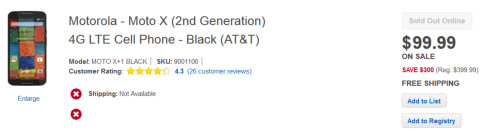 If you're an AT&T customer, your savings amount to 75%