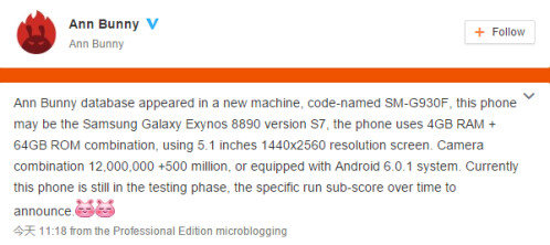 AnTuTu: Galaxy S7 with Snapdragon GPU scores 20% higher than the