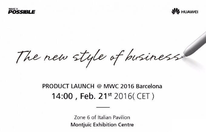 Huawei teases stylus-equipped device to be announced at MWC